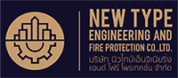 Newtype Fire alarm and Fire protection Logo